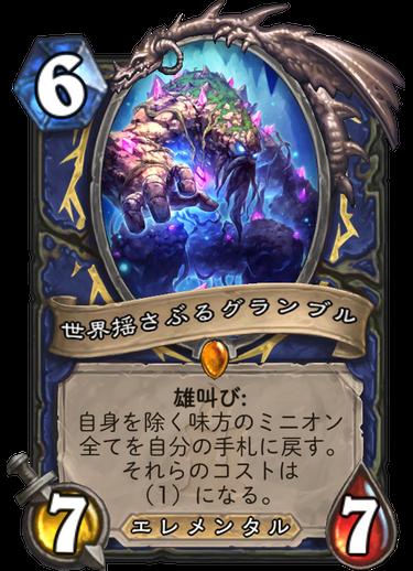 f:id:yusei77:20171130002114p:plain
