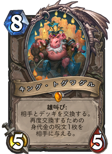 f:id:yusei77:20171201005111p:plain