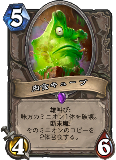 f:id:yusei77:20171201014503p:plain