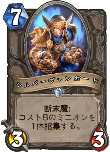 f:id:yusei77:20171201024232p:plain