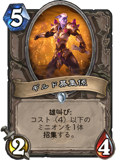 f:id:yusei77:20171201025029p:plain