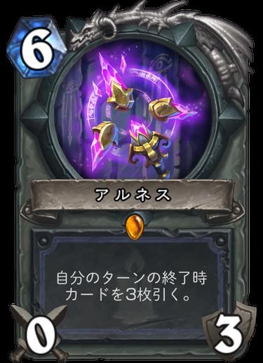 f:id:yusei77:20171201031153p:plain