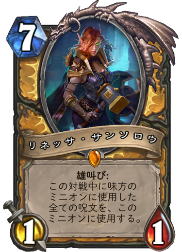 f:id:yusei77:20171201032743p:plain
