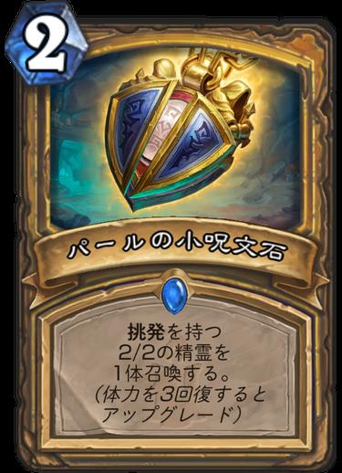 f:id:yusei77:20171201033018p:plain