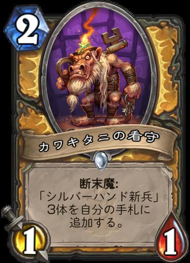 f:id:yusei77:20171201033214p:plain