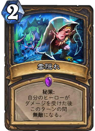 f:id:yusei77:20171201034028p:plain