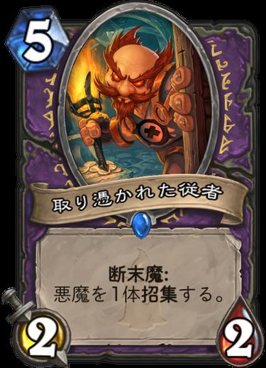 f:id:yusei77:20171201034929p:plain