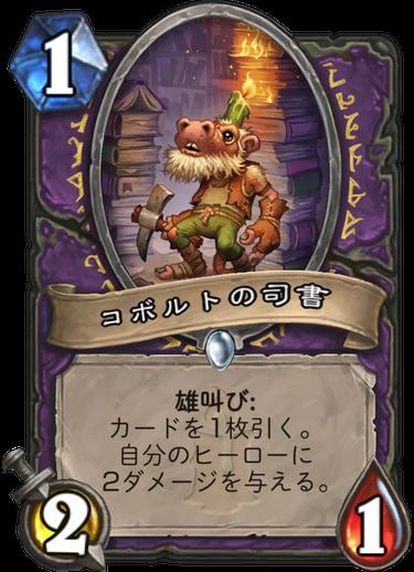 f:id:yusei77:20171201035040p:plain
