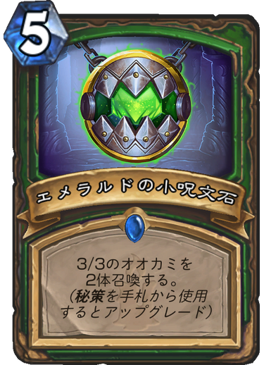 f:id:yusei77:20171202023903p:plain