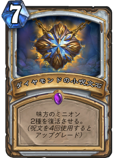 f:id:yusei77:20171202024221p:plain
