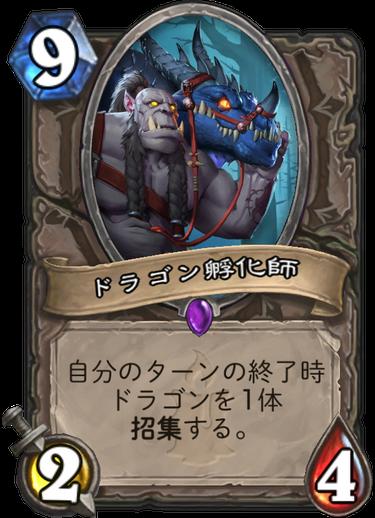 f:id:yusei77:20171205022116p:plain