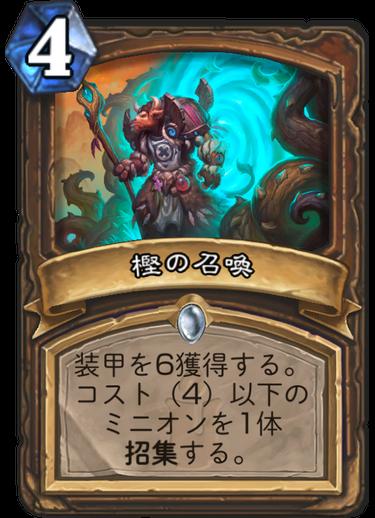 f:id:yusei77:20171205030107p:plain