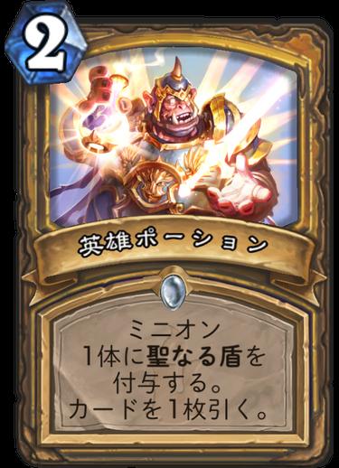 f:id:yusei77:20171206003335p:plain