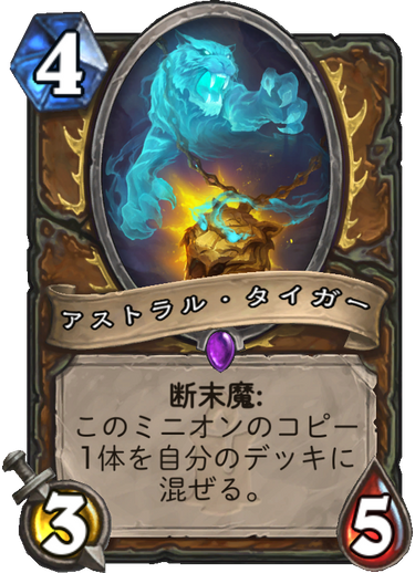 f:id:yusei77:20171206005439p:plain