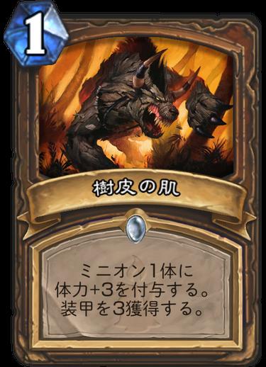 f:id:yusei77:20171206010030p:plain