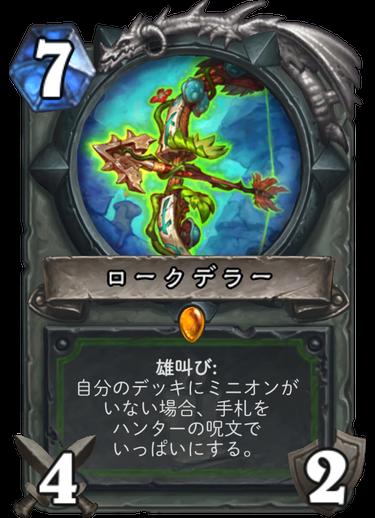 f:id:yusei77:20171206022718p:plain