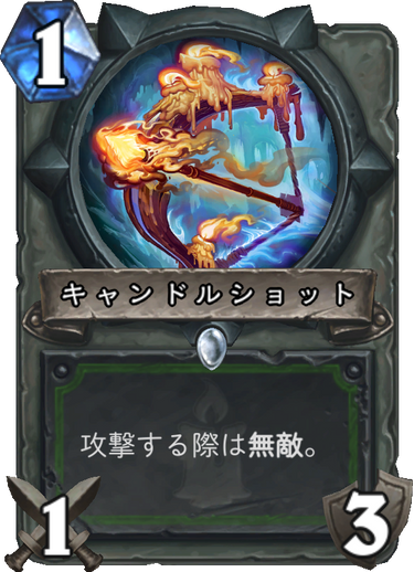f:id:yusei77:20171206024438p:plain