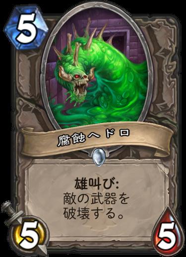 f:id:yusei77:20171206034935p:plain