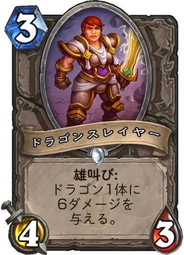f:id:yusei77:20171206035900p:plain