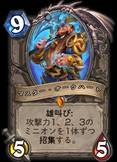 f:id:yusei77:20171206043758p:plain