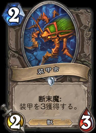 f:id:yusei77:20171206044723p:plain