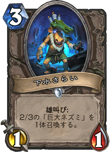 f:id:yusei77:20171206045357p:plain