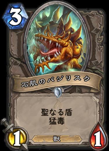 f:id:yusei77:20171206051453p:plain