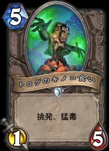 f:id:yusei77:20171206051848p:plain