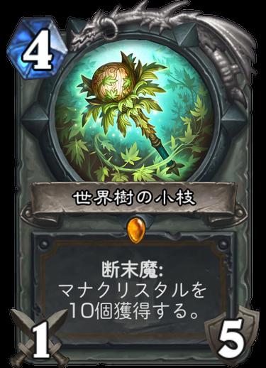 f:id:yusei77:20171207030035p:plain