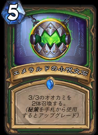 f:id:yusei77:20171207031541p:plain