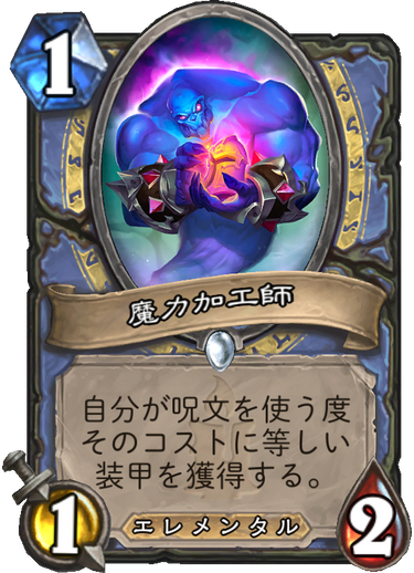 f:id:yusei77:20171207032809p:plain