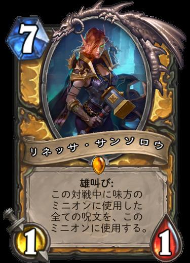 f:id:yusei77:20171207034440p:plain