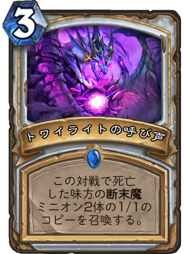 f:id:yusei77:20171207035952p:plain