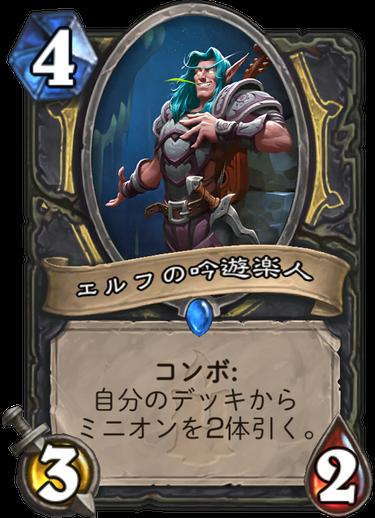 f:id:yusei77:20171207040657p:plain