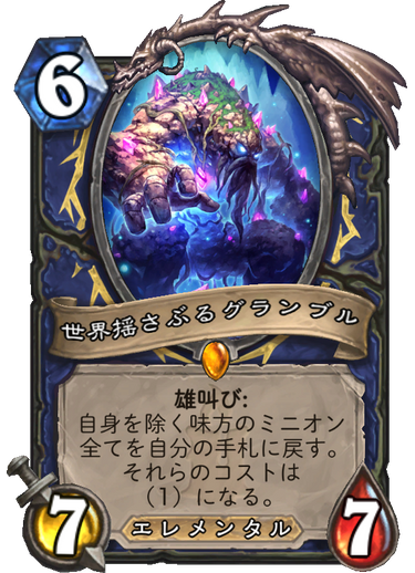 f:id:yusei77:20171207044430p:plain
