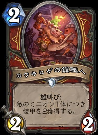 f:id:yusei77:20171207050201p:plain