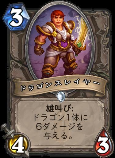 f:id:yusei77:20171207051821p:plain