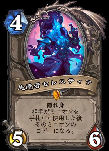 f:id:yusei77:20181008011809p:plain