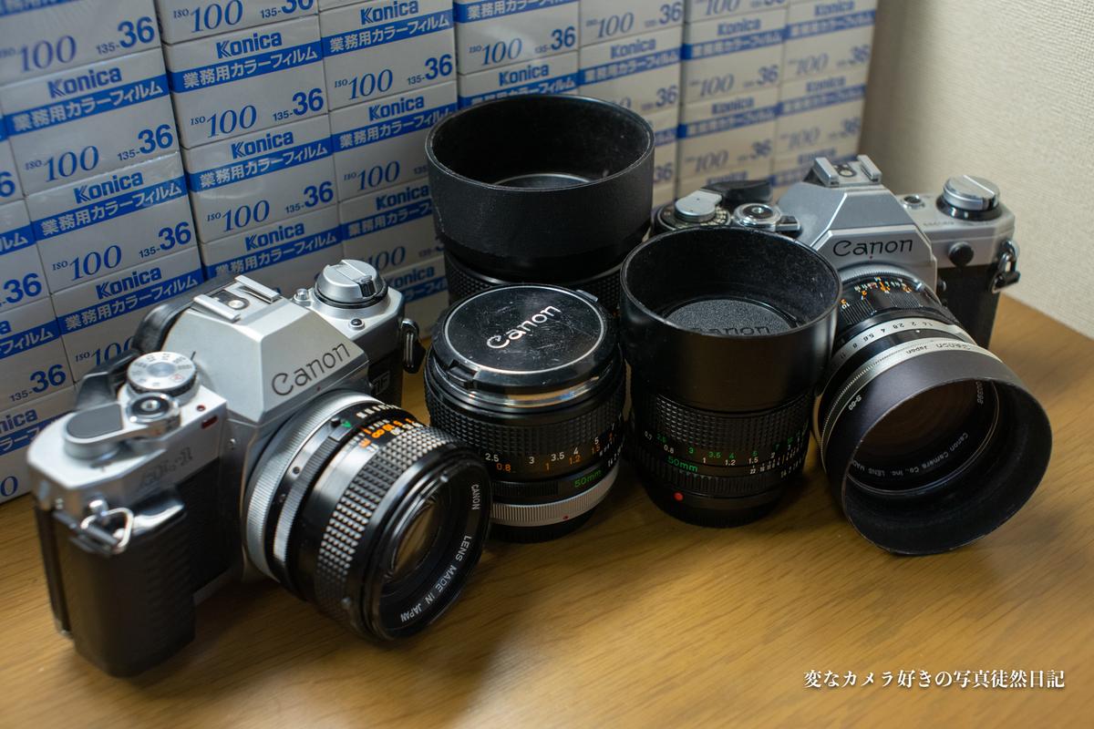 f:id:yuseiphotos:20190624020210j:plain