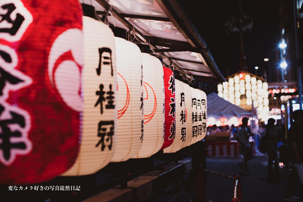 f:id:yuseiphotos:20190718212110j:plain