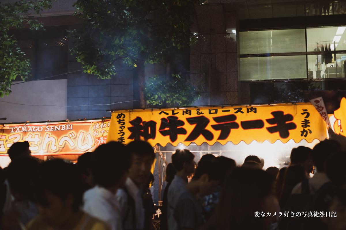 f:id:yuseiphotos:20190719114910j:plain