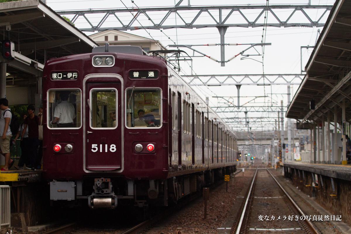 f:id:yuseiphotos:20190720143453j:plain