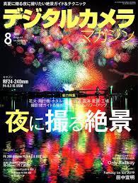 f:id:yuseiphotos:20190720144954j:plain