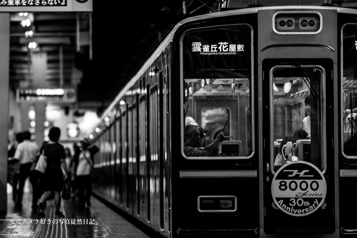 f:id:yuseiphotos:20190724160330j:plain