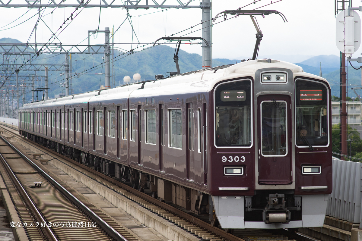 f:id:yuseiphotos:20190727232302j:plain