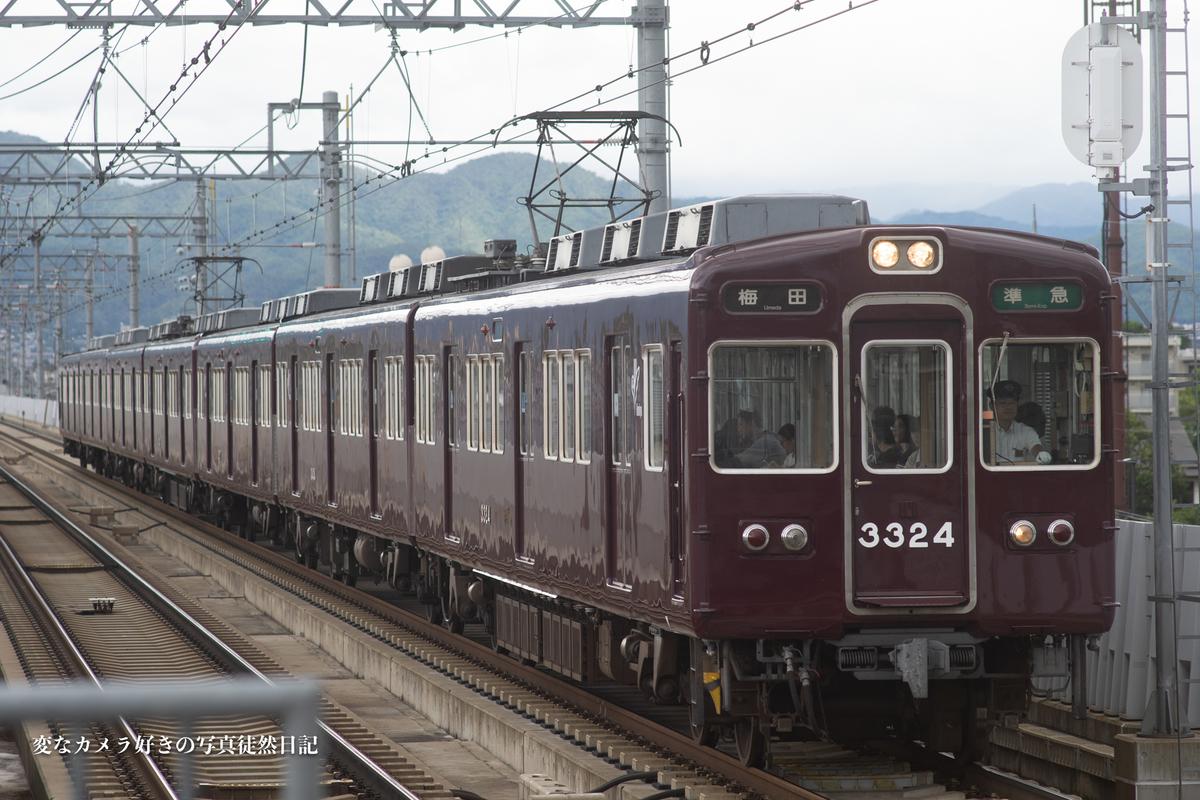 f:id:yuseiphotos:20190727232313j:plain