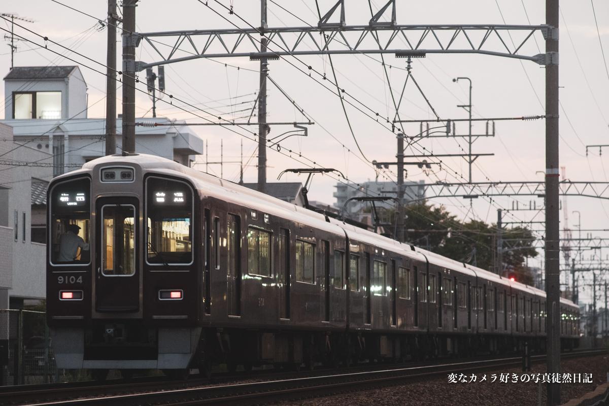 f:id:yuseiphotos:20190819212354j:plain