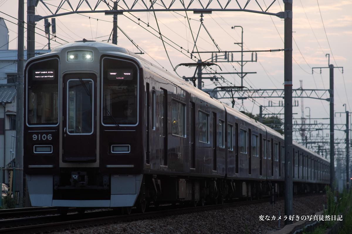 f:id:yuseiphotos:20190819212513j:plain