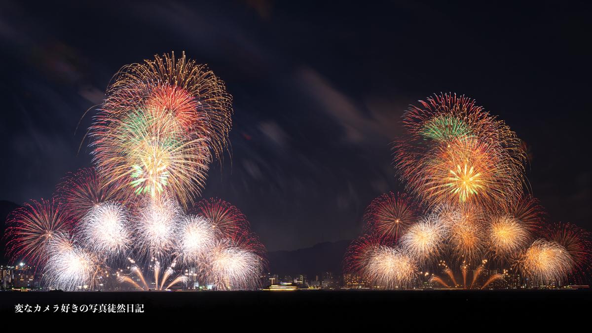 f:id:yuseiphotos:20190823213737j:plain