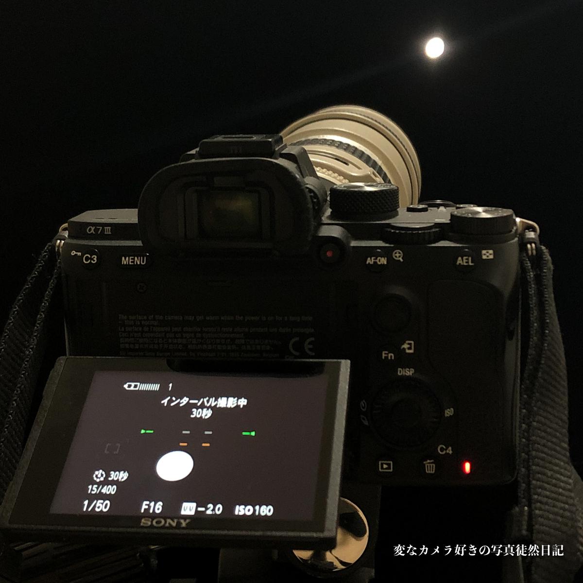 f:id:yuseiphotos:20190915052440j:plain